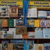 http://www.visitchita.ru/100x100-fix/uploaded/pictograph/News_Item-11982.jpeg