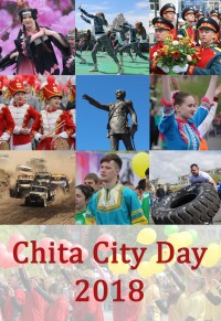 The day of Chita - 2018