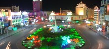 Hulunbuir City (China)