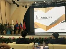 Презентации инвестиционных проектов России, Китая и  Монголии