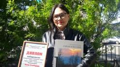 Юлия Лимберова - победитель конкурса в номинации «Город спорта и творчества»