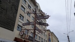 Знаки туристической навигации
