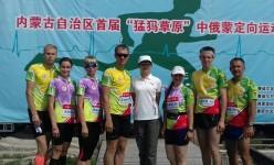 Забайкальский спортсмены стали победителями соревнований по спортивному ориентированию в Китае