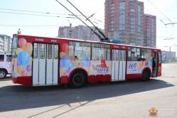 В честь Дня города в Чите появился праздничный троллейбус