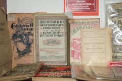 К 100-летию Октябрьской социалистической революции...