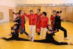 Фестиваль по оздоровительному цигун, тайцзицюань, ушу
