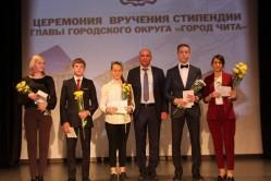 Церемония награждения стипендией Главы городского округа