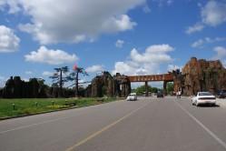 Город Хулунбуир (КНР)