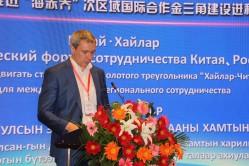 Международный форум торгово-экономического сотрудничества трёх стран. Выступает М.А. Курьянов