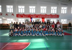 Читинские школьники посетили Хайлар