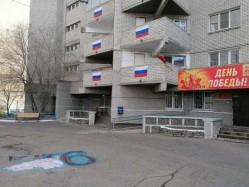 Граффити тему мира, добра, Великой Победы
