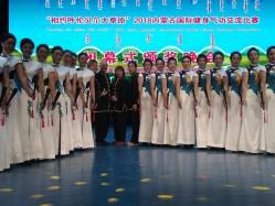 Победа забайкальских спортсменов на международных соревнованиях по оздоровительному цигун в г.Хулунбуир