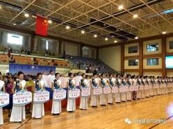 Международные соревнования по оздоровительному цигун в г.Хулунбуир