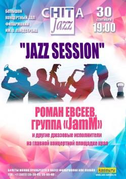 Chita Jazz