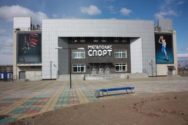 Спорткомплекс «Мегаполис-спорт»