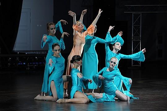 Вузы современной хореографии