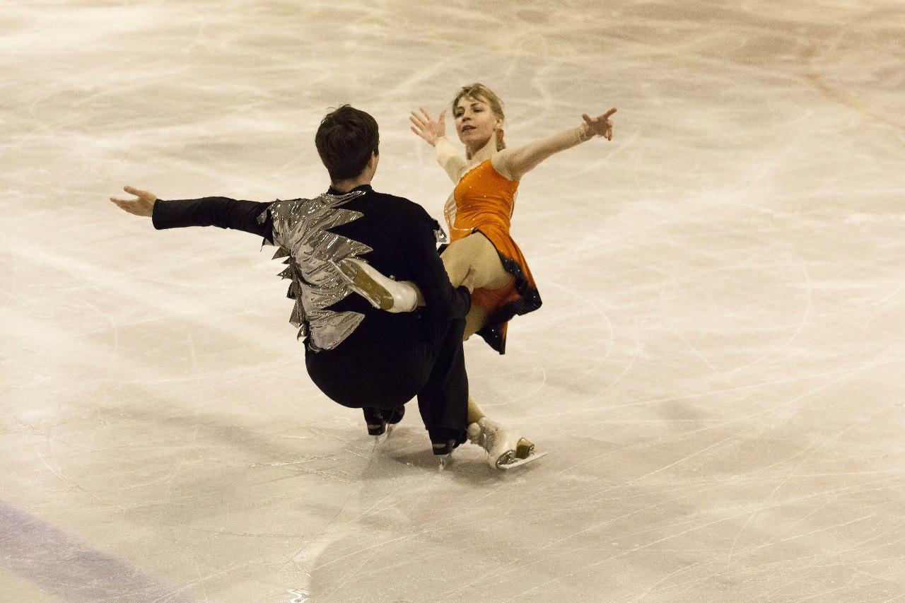 Skating Tournament